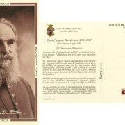 Benedettucci Cartolina 1