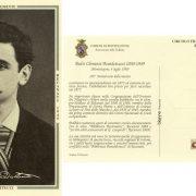 Benedettucci Cartolina 2