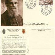Benedettucci Cartolina 5