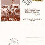 collezionismo in mostra cartolina 1