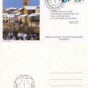 collezionismo in mostra cartolina 4